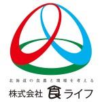 株式会社食ライフ_ロゴ